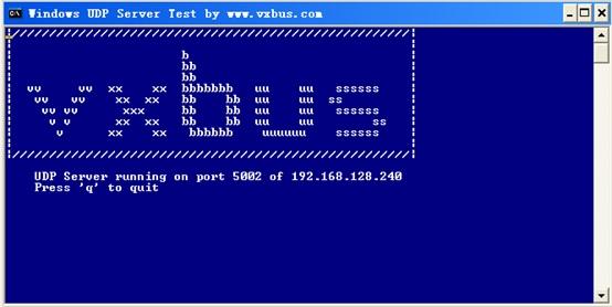 Windows上运行UDP 服务器端程序